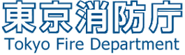 Tokyo Fire Department Safety Reminders